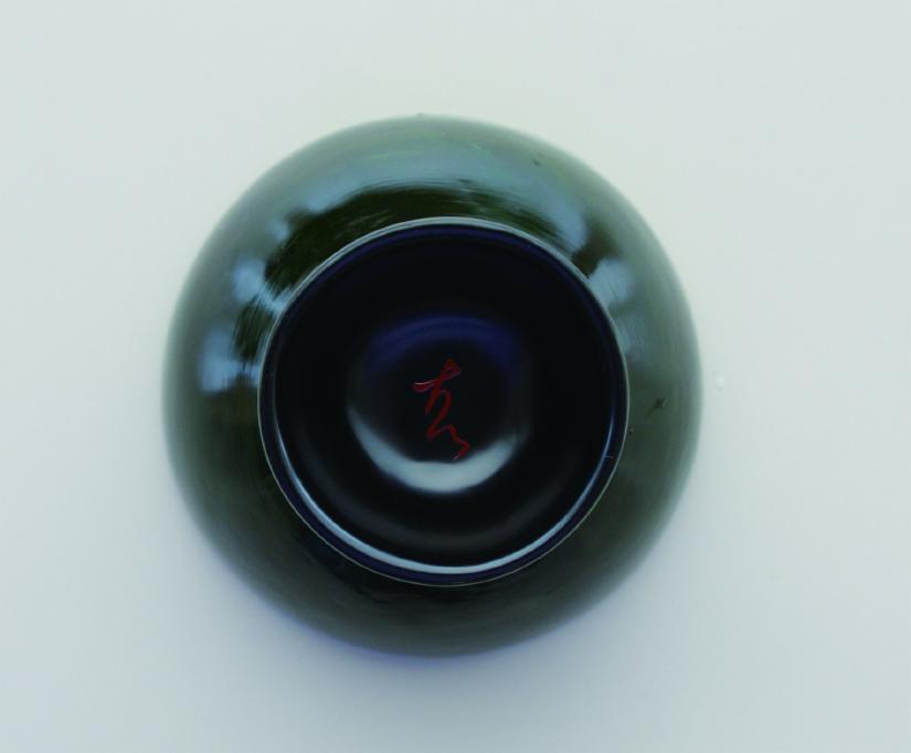 sakazuki06